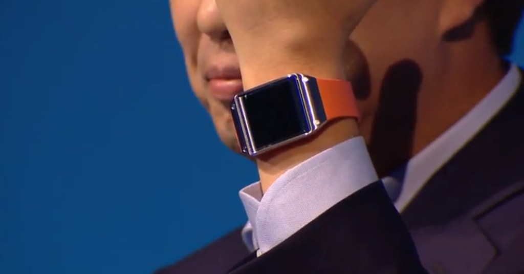 Samsung Announces the Galaxy Gear Smart Watch