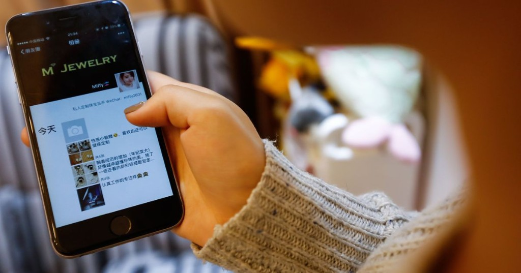 WeChat beats Google to the punch, releases apps that don't need downloading or installing