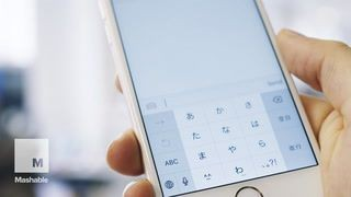 How to unlock your iPhone's secret emoticon keyboard @(・●・)@