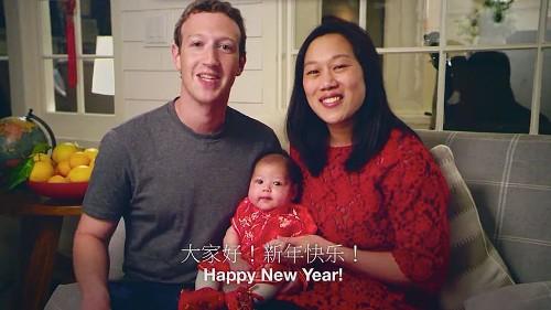 Mark Zuckerberg uses Mandarin to wish world a happy Lunar New Year
