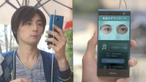 Japanese smartphone lets you pay for things with your eyes
