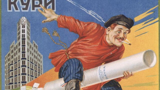 18 bizarre and bold cigarette ads from 1920s Russia