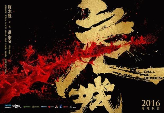 考大蒜 - Magazine cover
