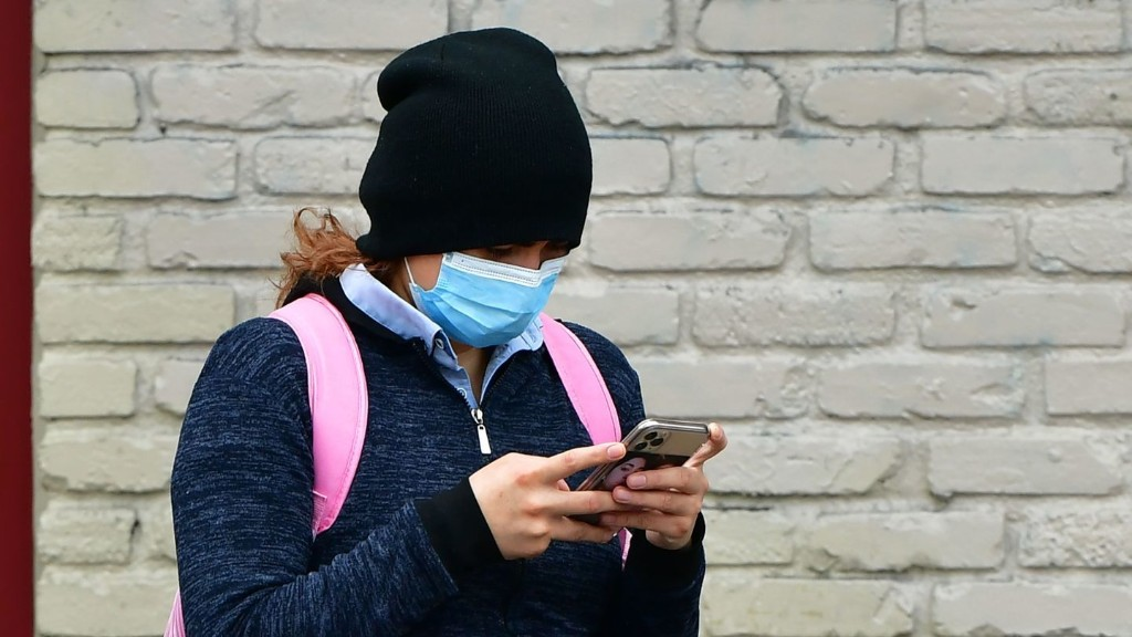 Tracking The Coronavirus? If There's An App For That, Young People Will Download It