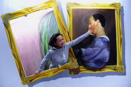China's New 3D Interactive Art Gallery Exhibit