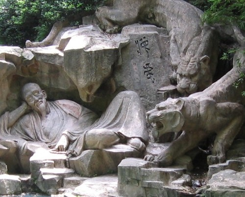 """China's Legendary """"Dreaming of the Tiger Spring"""" Sculpture"""
