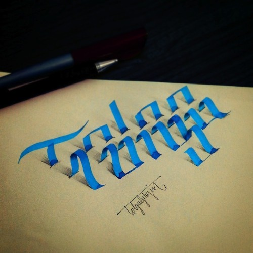 Beautifully Scripted 3D Calligraphy Appears to Pop off the Page