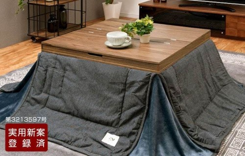 Japan's Heated Tables with Built-In Blankets Now Also Have Storage Spaces