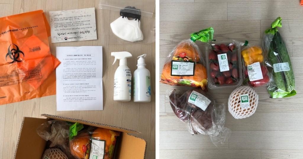 Esto es lo que incluye el kit de ayuda para personas en cuarentena que da el gobierno de Corea del Sur