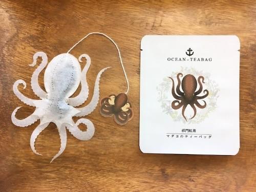 Charming Sea Creature Tea Bags Transform Your Cup into a Mini Aquarium
