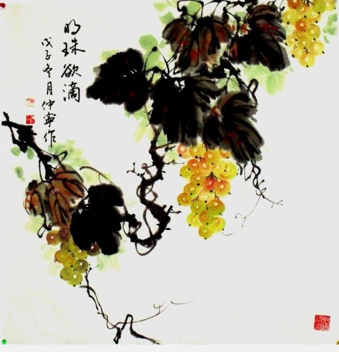 Gorgeous Watercolors Merge Nature with Chinese Calligraphy