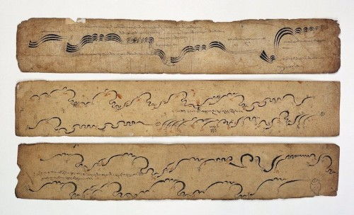 Buddhist Tibetan Musical Notations Resemble Beautiful Landscapes