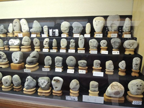 Museum in Japan Has a Collection of 1,700 Rocks That Look Like Human Faces