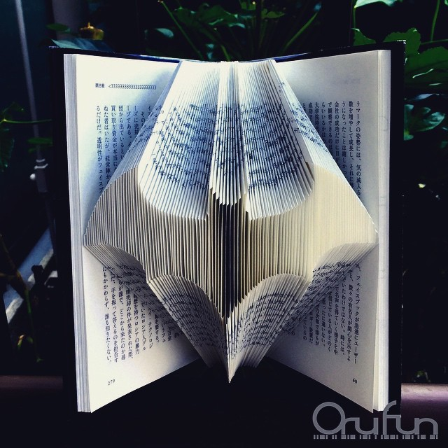 Intricately Folded Pages Transform Hardcover Books into Standing Sculptures