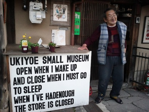 This Japanese Museum Has the Most Flexible Schedule in the World