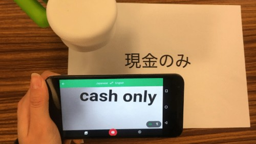 Ingenious Phone App Uses Camera to Translate Japanese Text in Real Time