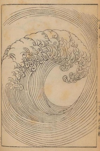 You Can Now Download a Collection of Ancient Japanese Wave Illustrations for Free