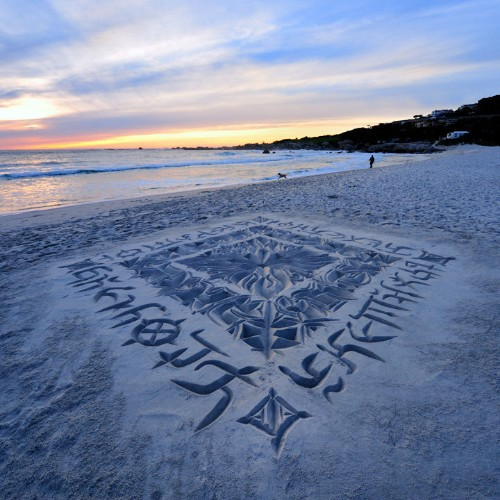 Beautiful African Beach Calligraphy by Andrew van der Merwe