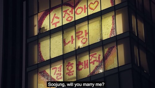 Sweet Wedding Proposal Created With 250 Helpers and Thousands of Post-Its