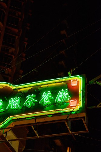 Photos Immortalize Hong Kong's Bright Neon Signs Before They All Disappear