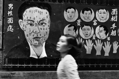 Surrealist Street Photos by Chang Chao-Tang Reveal Glimpses of Taiwan in Decades Past