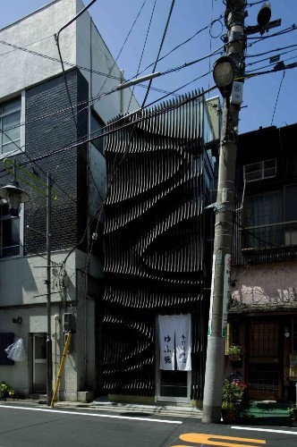 Tokyo's Modern Restaurant with Wavy Black Lines