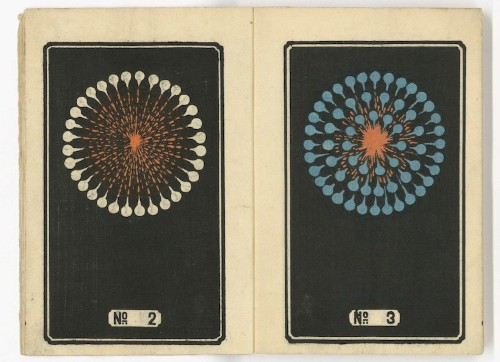 Download Hundreds of Japanese Fireworks Illustrations from the 1800s