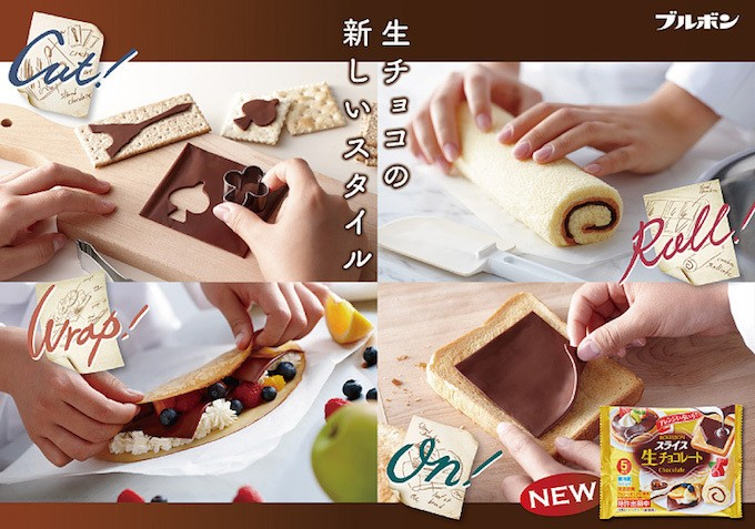Japan Has Ingeniously Created Sliced Chocolate for Sandwiches