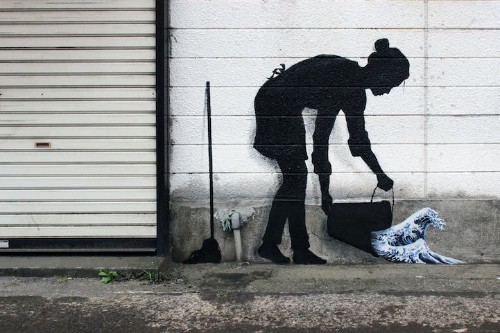 Playful Paintings on the Streets of Tokyo Pay Tribute to Japanese Culture