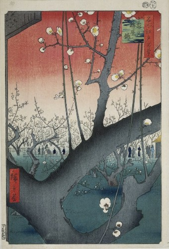 The Unique History and Exquisite Aesthetic of Japan's Ethereal Woodblock Prints