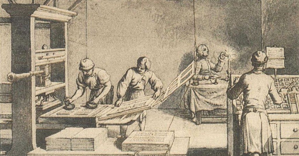 Learn How the Invention of Printing Press Changed the World for the Better