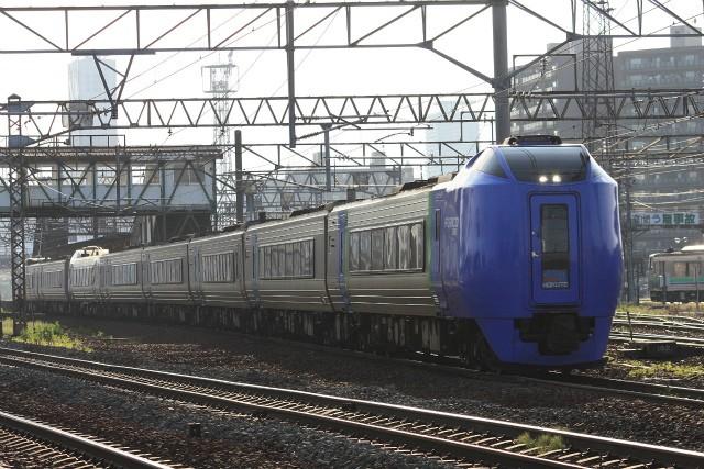電車 - cover