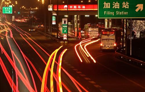 IEA World Outlook: Six Key Trends Shaping the Energy Future