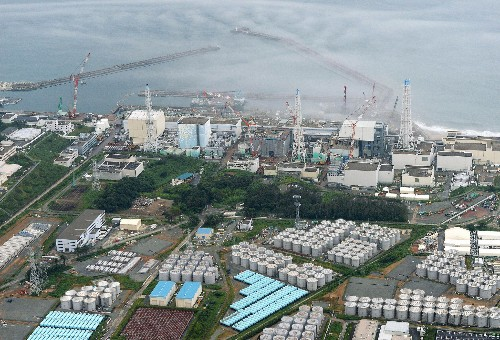 Latest Radioactive Leak at Fukushima: How Is It Different?