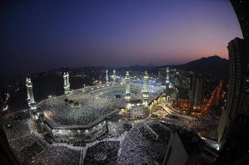 Pictures: Celebrating Ramadan Around the World