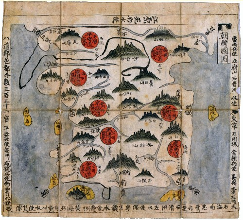 Antique Maps Highlight Korea's Rich Cultural Heritage