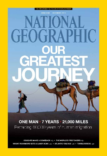 Behind the Cover: Taking a Walk With Paul Salopek (and His Camels)