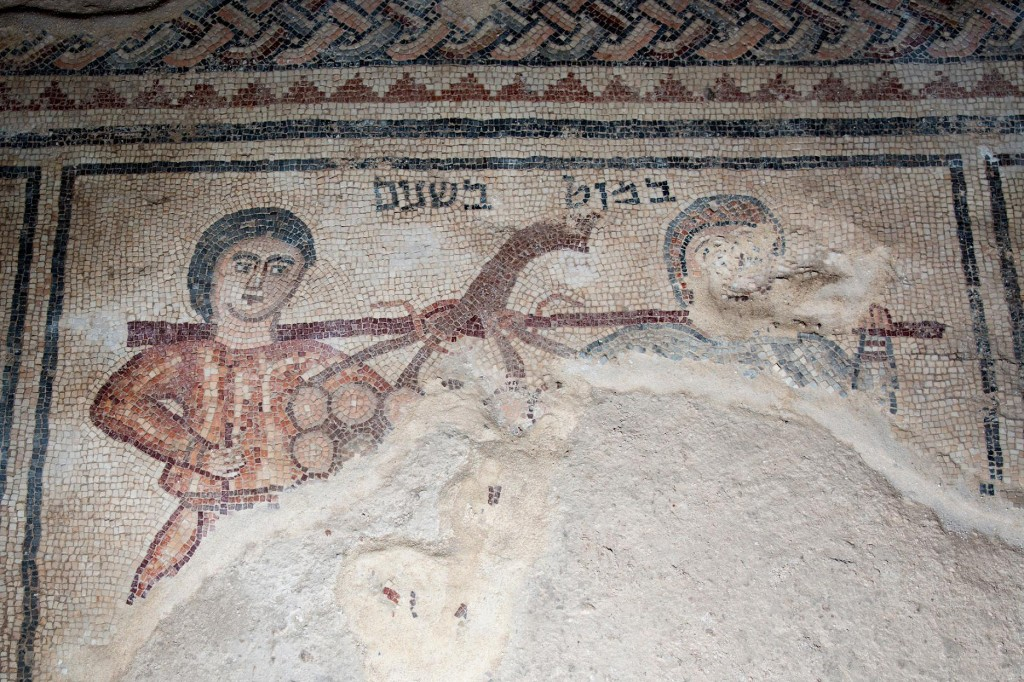 Biblical 'Spies' Revealed in 1,500-Year-Old Mosaic
