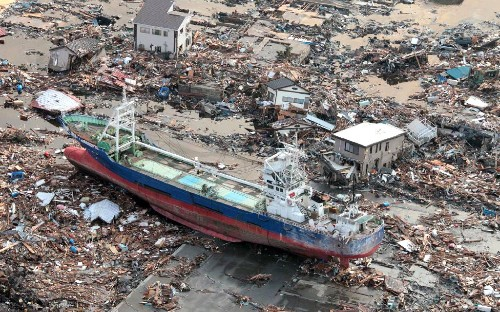 The 2011 Japan Tsunami Was Caused By Largest Fault Slip Ever Recorded