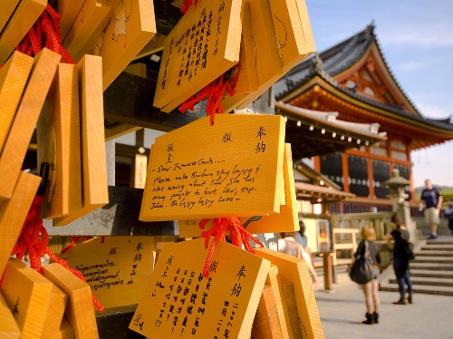 From Imperial Shrines to Manga Comics in Kyoto
