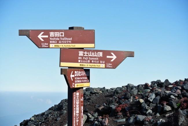Finding Solitude on Mount Fuji