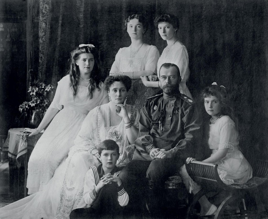 Death of a dynasty: How the Romanovs met their end