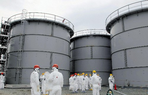 Fukushima's Radioactive Water Leak: What You Should Know