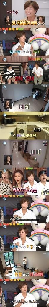 '나혼자산다' 박세리, 서울집 공개…미니 팬트리 제작한 '신개념 다이어터'(종합)