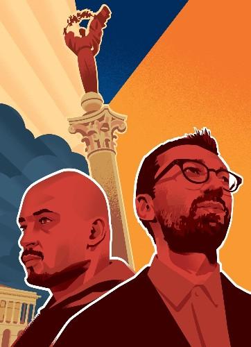 Reforming Ukraine After the Revolutions