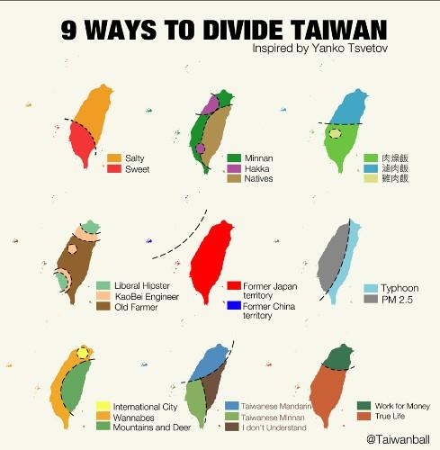 靠飲食辨南北?網傳「9種劃分法」圖 秒懂台灣各地差異 | 新奇 | NOWnews 今日新聞