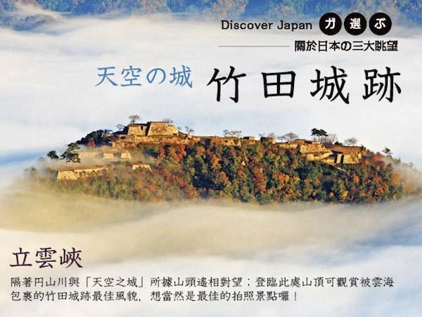 環遊世界 - Magazine cover