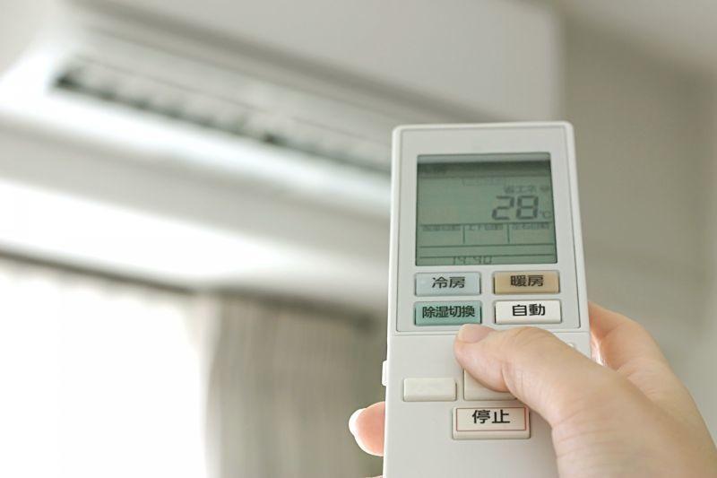每天爽吹冷氣11小時!女見「電費帳單」嚇歪了:以為破萬 | 新奇 | NOWnews 今日新聞