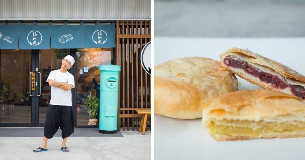 顛覆你對中秋月餅想像 台東才吃得到的「隱藏版糕餅」成最夯伴手禮 | Discover Taitung's most popular souvenirs — Mooncakes!