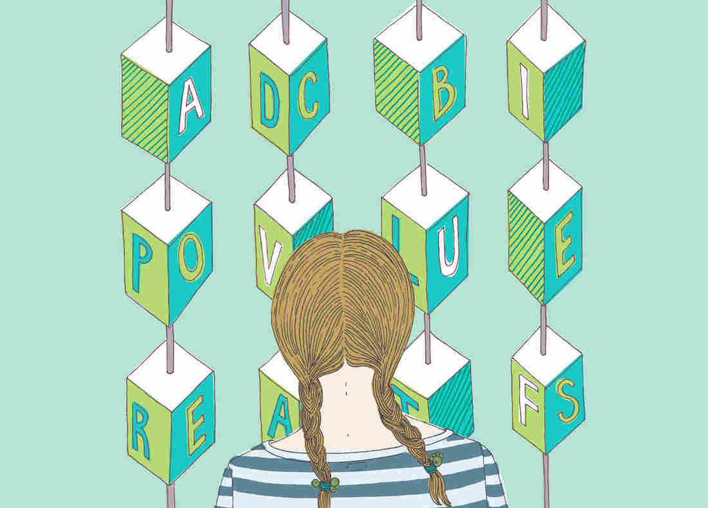 Sophia - Magazine cover